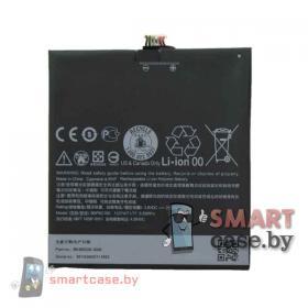 Аккумулятор BOP9C100 / B0P9C100 для HTC Desire 816 2600mAh