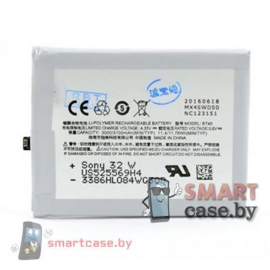 Аккумулятор BT40 для Meizu MX4 BM-MZ01 3100 mah