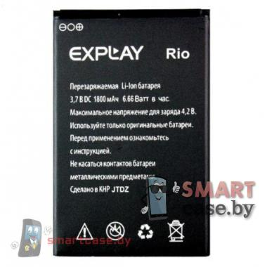 Аккумулятор для Explay Rio 1800 mAh