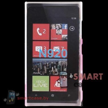 Пластиковый футляр для Nokia Lumia 920 (сакура)