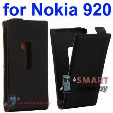 Кожаный чехол флип магнитный для Nokia Lumia 920 (черный)