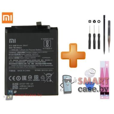 Аккумулятор BN47 для Xiaomi Redmi 6 Pro, MI A2 Lite 4000 mah