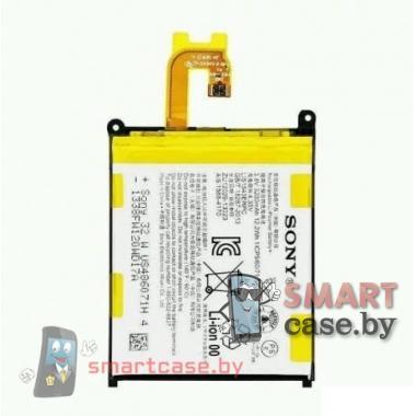 Аккумулятор LIS1543ERPC для Sony Xperia Z2 D6502, D6543, L50, D6503 , D6508 2330mAh
