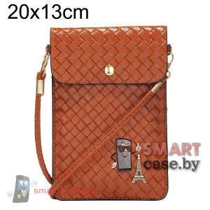 Универсальная сумочка для телефонов на ремешке 20*13 плетеная (коричневая)