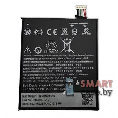 Аккумулятор B2PST100 для HTC Desire 530, 628, 630, 650 2200 mAh