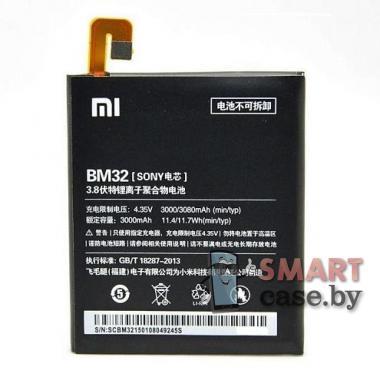Аккумулятор BM32 для Xiaomi Mi4, Mi 4 3000 mAh