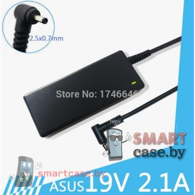 Блок питания (зарядное) для ноутбука Asus 19V, 2,1A (штекер 2,5x0,7)