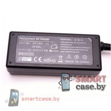 Блок питания (зарядное) для ноутбука HP 19,5V, 3,33A (4,5x3,0_blue pin)
