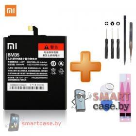Аккумулятор (батарея) BM35 для Xiaomi mi4c 3080 мАч