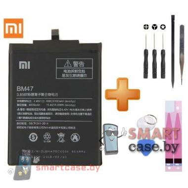 Аккумулятор BM47 для Xiaomi Redmi 4X, Redmi 3 (3X, 3S, 3Pro) 4100 mah