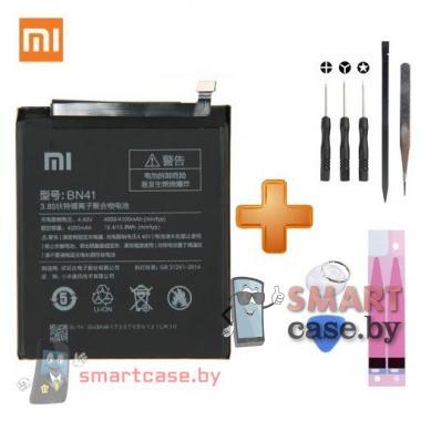 Аккумулятор BN41 для Xiaomi Redmi Note 4 4100 mah