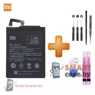 Аккумулятор BN42 для Xiaomi Redmi 4 4100 mah