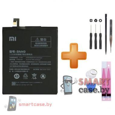Аккумулятор BM49 для Xiaomi Mi Max 4850 mAh