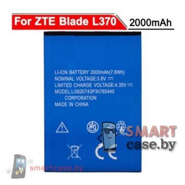 Аккумулятор Li3820T43P3h785440 для ZTE L370, Blade L2 Plus 2000mAh