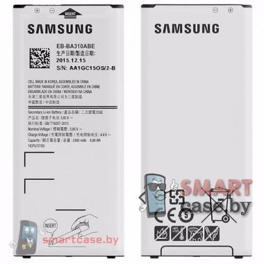 Аккумулятор для Samsung Galaxy A3 2016 (A310) EB-BA310ABE 2300 mAh
