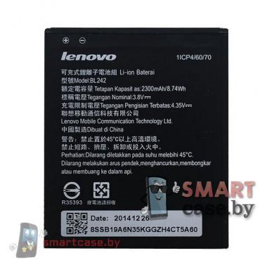 Аккумулятор BL242 для Lenovo A6000, A6010, A6600, K10, K3, Vibe C 2300 mAh
