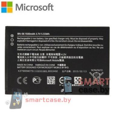 Аккумулятор BN06 для Microsoft Lumia 430 Dual SIM 1500mAh