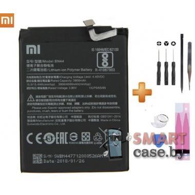 Аккумулятор (батарея) BN44 для Xiaomi Redmi 5 Plus 4000 mAh