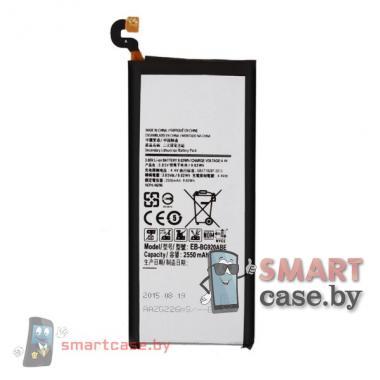 Аккумулятор EB-BG920ABE для Samsung Galaxy S6 (G920) 2550mAh