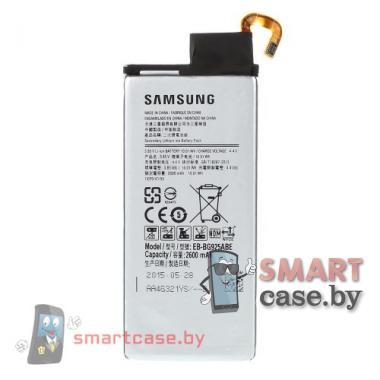Аккумулятор EB-BG925ABE для SAMSUNG Galaxy S6 Edge G925 2600mAh