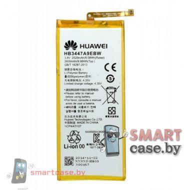 Аккумулятор HB3447A9EBW для Huawei Ascend P8 2600mAh