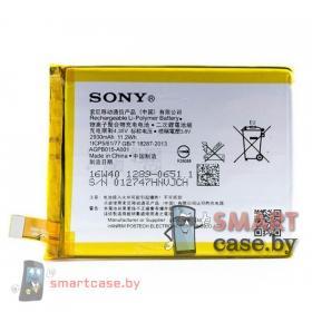 Аккумулятор LIS1579ERPC/AGPB015-A001 для Sony Xperia C5 Ultra, Xperia Z3+ 2930mAh