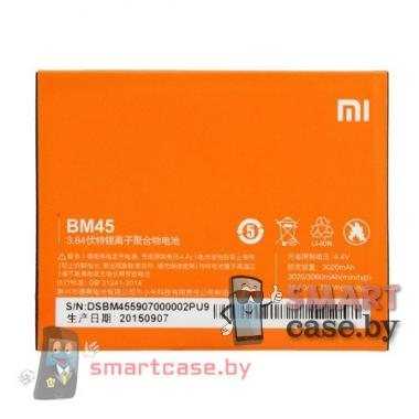 Аккумулятор BM45 для Xiaomi Redmi Note 2 3020 mah