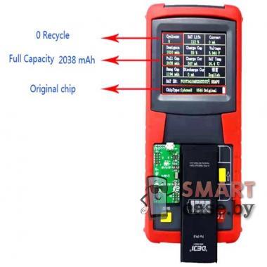 Батарея (аккумулятор, АКБ) для iPhone 7 Plus Deji 3410 mAh увеличенная емкость