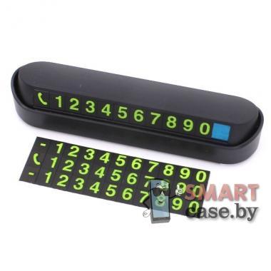 Автовизитка, табличка номера телефона в машину (магнитная)