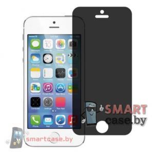 Закаленное стекло для iPhone 5/5s Антишпион