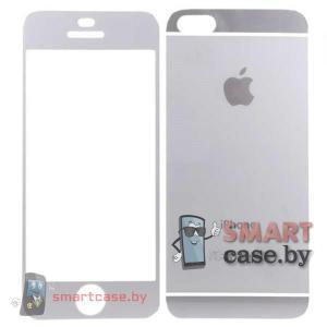 Защитное стекло 2в1 для iPhone 5/5s на две стороны матовое (серебро)
