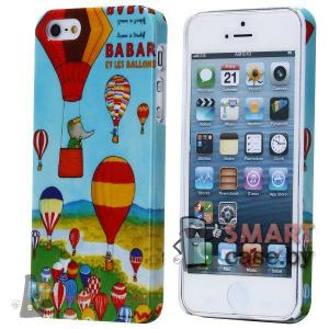 Накладка для iPhone 5, iPhone 5s (Парад шаров)
