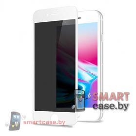 Защитное стекло для iPhone 7/8 Антишпион Privacy (белое)