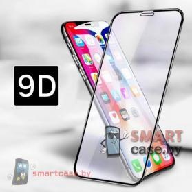Защитное стекло для Apple iPhone XS Max 9D с закруглением (Черное)