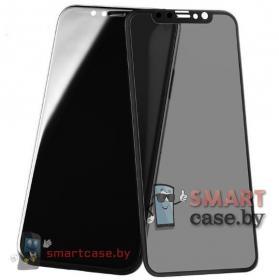 Защитное стекло для iPhone X, XS Антишпион Privacy (черное)