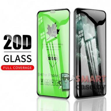 Защитное стекло для iPhone XS MAX 9H, 20D (черное)