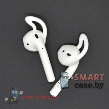 Анатомические насадки для Apple Airpods (Белые)
