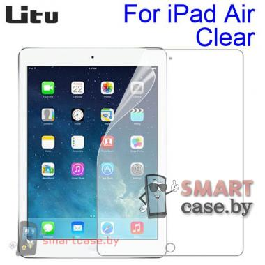 Ультратонкая защитная пленка для iPad Air (Air 2) Litu