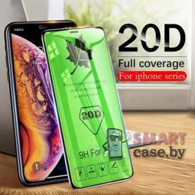 Защитное стекло для iPhone X/XS 9H, 20D (черное)