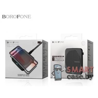 Беспроводная зарядка Borofone BQ1 5W (черная)