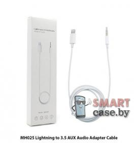 Аудиокабель Lightninig на 3.5 AUX Audio адаптер MH025-B