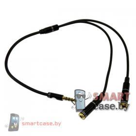 Разветвитель аудио кабель 3,5 mm Jack на две пары наушников 3,5 мм
