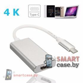 Адаптер Type C - HDMI папа - мама Airsky HC-03