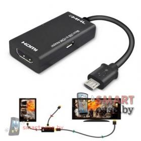 Адаптер Micro USB - HDMI папа - мама MHL