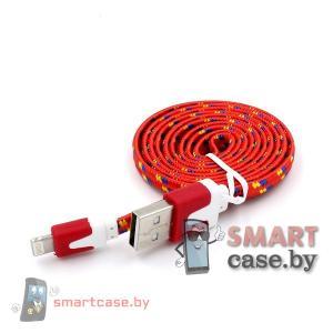 Дата-кабель USB для зарядки и синхронизации Apple Lighting в оплетке (Красный)