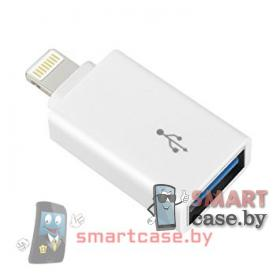 Переходник, адаптер USB OTG на Apple Lighting 8 Pin