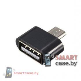 Переходник, адаптер OTG USB на Type-C (черный)