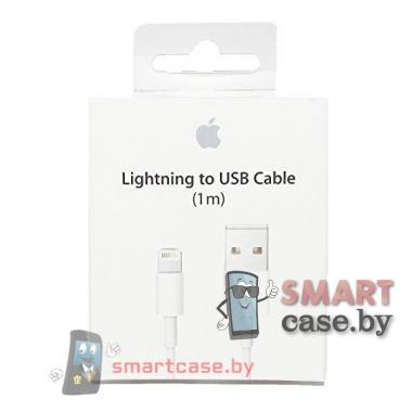 Кабель Apple Lightning на USB 1m (MD818ZM/A)