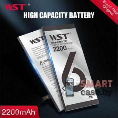 Аккумуляторная батарея WST для iPhone 6 2200 мАч увеличенная ёмкость