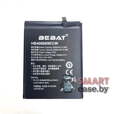Аккумулятор BEBAT HB406689ECW для Huawei Y7 (2017) 4000 mAh